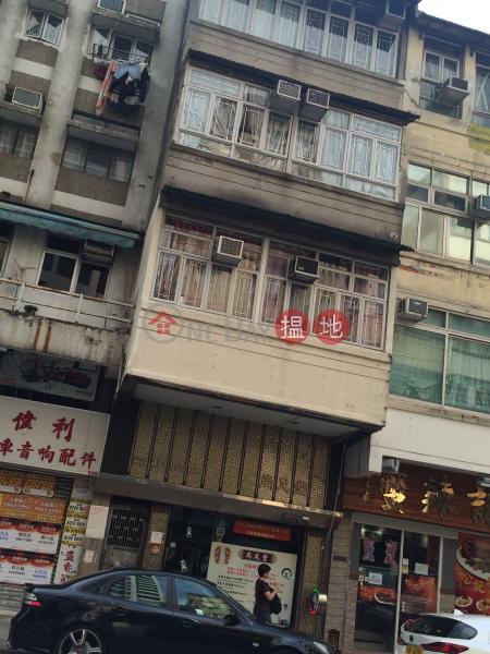 61 Fuk Lo Tsun Road (61 Fuk Lo Tsun Road) Kowloon City 搵地(OneDay)(3)