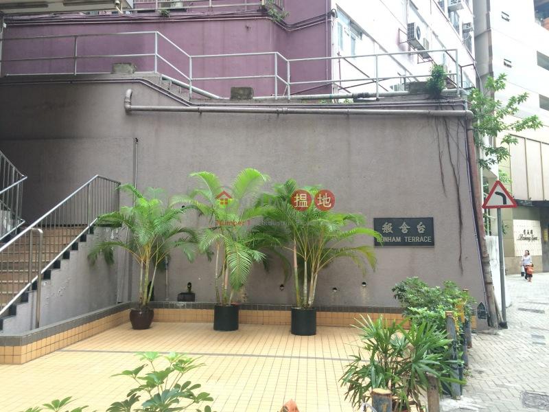 般含臺 (Bonham Terrace) 西半山|搵地(OneDay)(4)