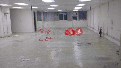 有匙引看,交通方便,雙連打通, L 窗|So Tao Centre(So Tao Centre)Sales Listings (poonc-01607)_0
