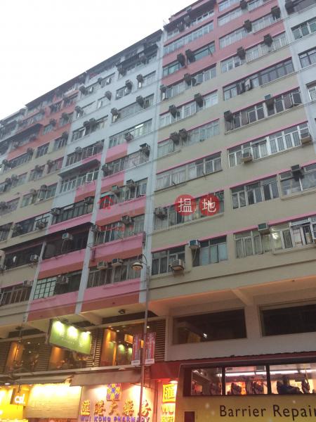 沙咀道256號 (256 Sha Tsui Road) 荃灣東|搵地(OneDay)(1)