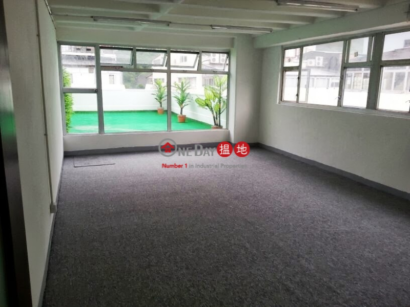 Property Search Hong Kong | OneDay | Industrial | Sales Listings | Golden Dragon Ind Ctr
