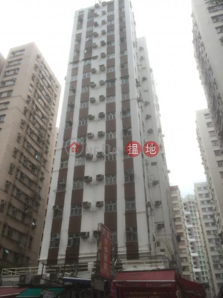 Whampoa Estate - Tak Man Building (Whampoa Estate - Tak Man Building) Hung Hom|搵地(OneDay)(1)