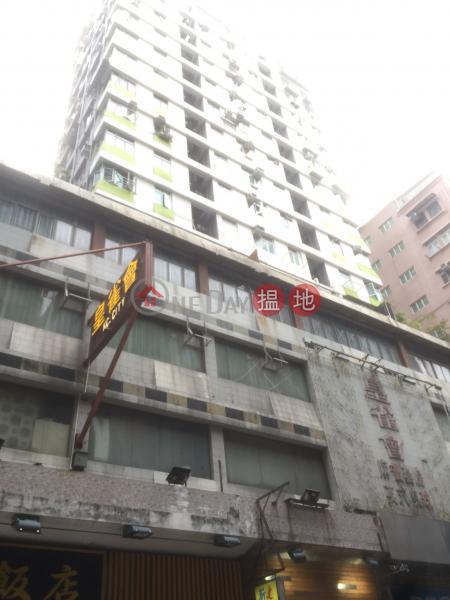 金淞大廈 (Kam Chung Building) 佐敦|搵地(OneDay)(1)