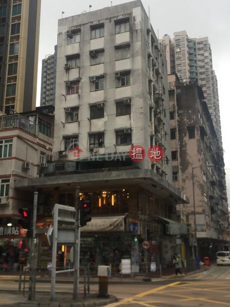 71-73 Ma Tau Wai Road (71-73 Ma Tau Wai Road) Hung Hom|搵地(OneDay)(1)
