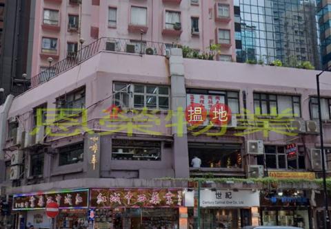 TEL: 98755238|Wan Chai DistrictDragon Rise(Dragon Rise)Rental Listings (KEVIN-5042468434)_0
