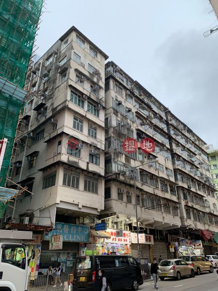 68 Lok Shan Road (68 Lok Shan Road) To Kwa Wan|搵地(OneDay)(1)