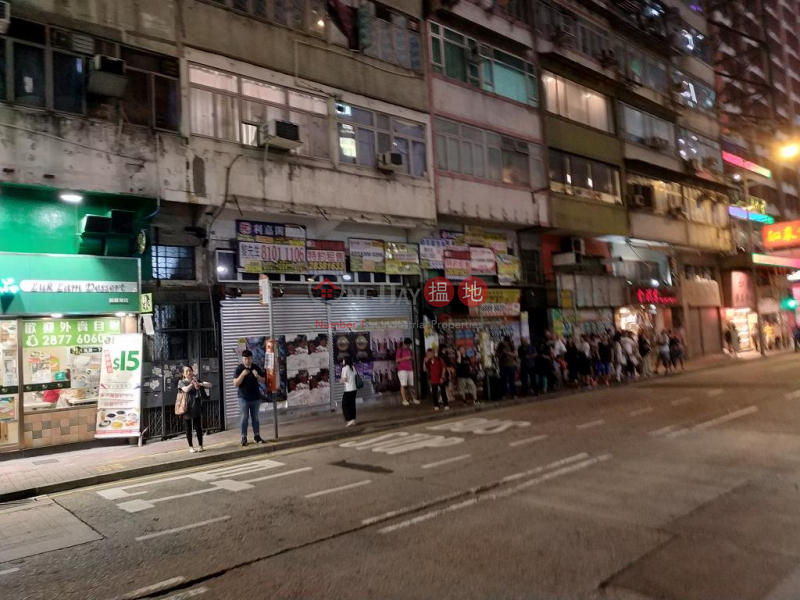 Shop for Rent in Wan Chai, 22 Canal Road West 堅拿道西 22 號 Rental Listings | Wan Chai District (H000344615)