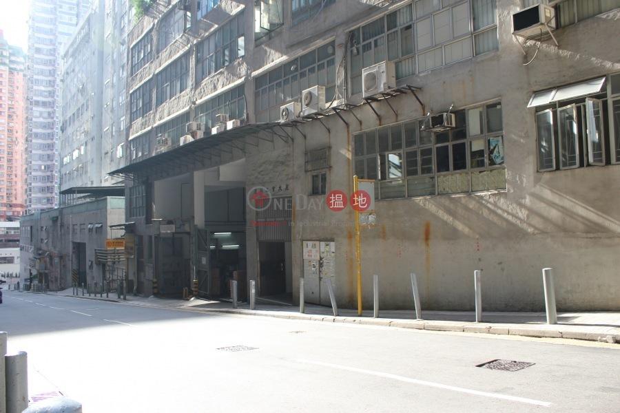 建興工業大廈 (Kin Hing Industrial Building) 葵涌|搵地(OneDay)(3)