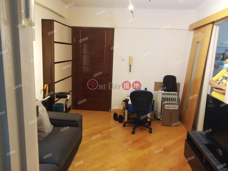 HK$ 18,500/ 月-海華苑1座-灣仔區-地標名廈,內街清靜海華苑1座租盤
