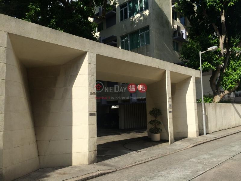 6 - 12 Crown Terrace (6 - 12 Crown Terrace) Pok Fu Lam|搵地(OneDay)(1)