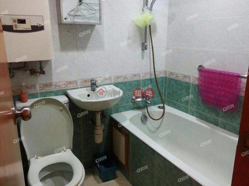 HK$ 14,500/ 月浩明苑西貢|已補地價居屋,地點方便,有匙即睇《浩明苑租盤》