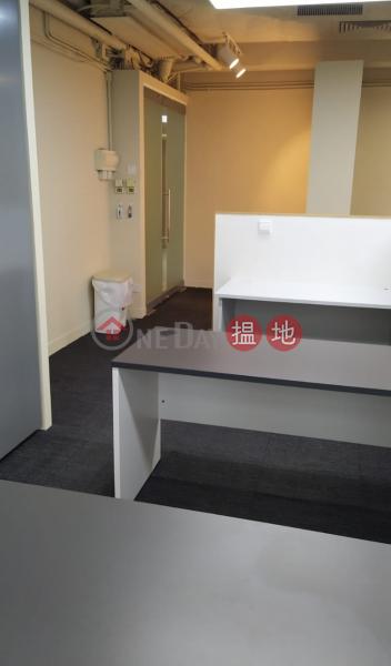 HK$ 32,040/ 月|中望商業中心-灣仔區電話: 98755238