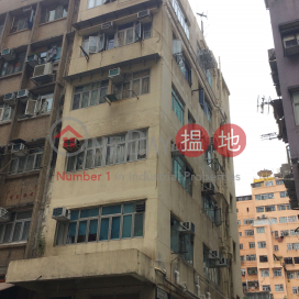 皇后大道西 227 號,西營盤, 香港島