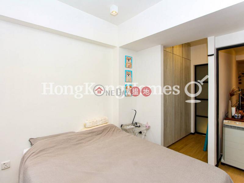 HK$ 10.88M Sze Yap Building Western District 2 Bedroom Unit at Sze Yap Building | For Sale