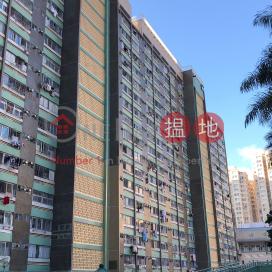 環翠邨 澤翠樓,柴灣, 香港島