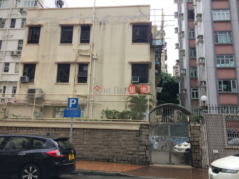 5 Forfar Road (5 Forfar Road) Kowloon City|搵地(OneDay)(1)
