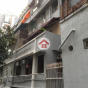 Po Hing Mansion (Po Hing Mansion) Soho|搵地(OneDay)(3)