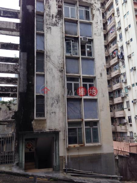 45 Ming Yuen Western Street (45 Ming Yuen Western Street) North Point 搵地(OneDay)(2)