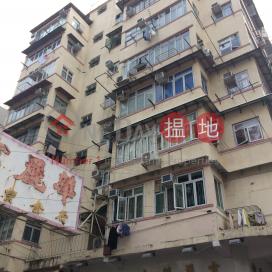 福榮街93A號,深水埗, 九龍