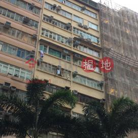 光裕樓,灣仔, 香港島