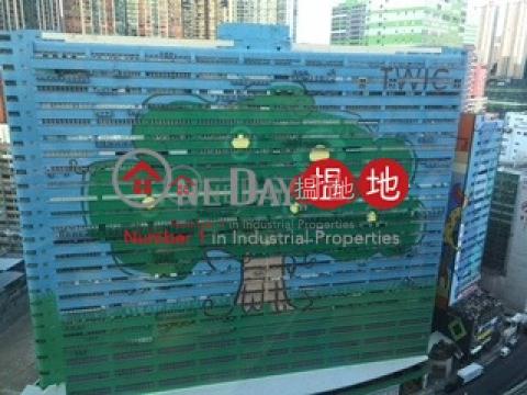 荃灣工業中心|荃灣荃灣工業中心(Tsuen Wan Industrial Centre)出售樓盤 (jessi-04445)_0