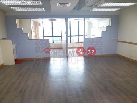 海景,單位企理|黃大仙區新時代工貿商業中心(New Trend Centre)出租樓盤 (29937)_0