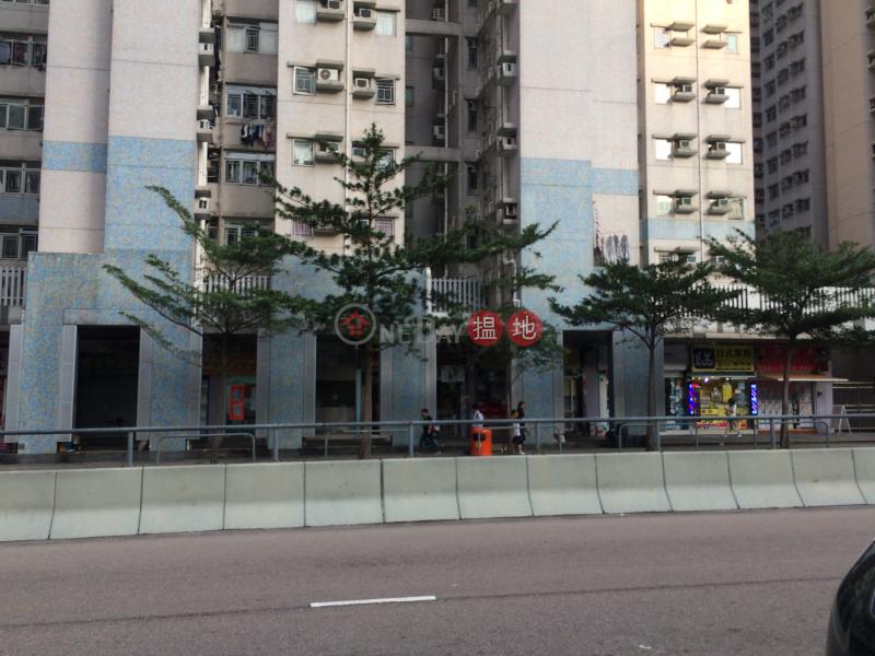 Aldrich Garden Block 4 (Aldrich Garden Block 4) Shau Kei Wan|搵地(OneDay)(1)