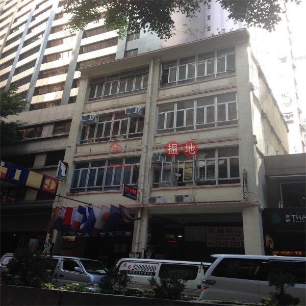 109 Lockhart Road (109 Lockhart Road) Wan Chai 搵地(OneDay)(2)