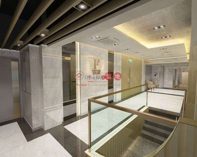 HK$ 1.34M, Speedy Industrial Building Kwun Tong District Fortune Square