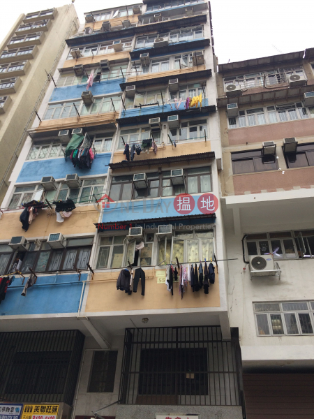 205 Tai Nan Street (205 Tai Nan Street) Sham Shui Po 搵地(OneDay)(1)