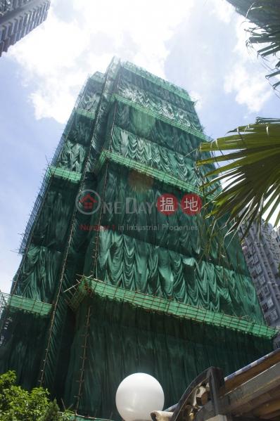 Western Garden Evergreen Tower (Western Garden Evergreen Tower) Sai Ying Pun|搵地(OneDay)(1)