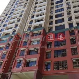 薄扶林花園2座,薄扶林, 香港島