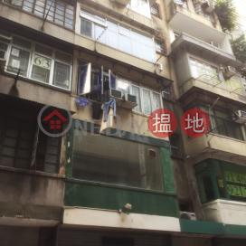 28 Yiu Wa Street|耀華街28號