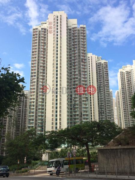 Ying Shun House, Choi Ying Estate (Ying Shun House, Choi Ying Estate) Ngau Tau Kok|搵地(OneDay)(1)