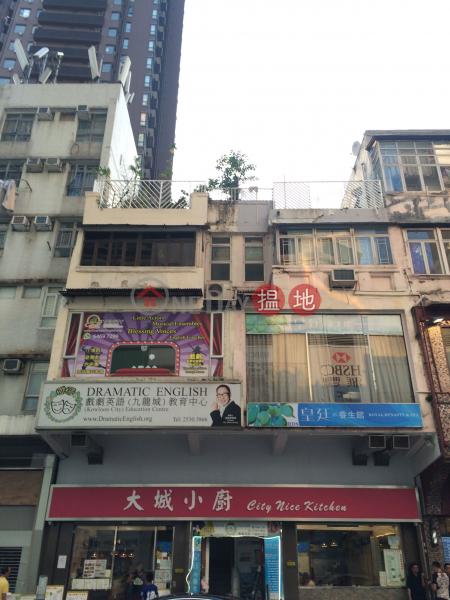 福佬村道33號 (33 Fuk Lo Tsun Road) 九龍城 搵地(OneDay)(3)