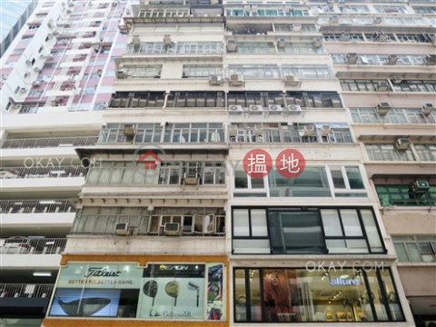 Nicely kept 3 bedroom in Causeway Bay | Rental|Starlight House(Starlight House)Rental Listings (OKAY-R67741)_0