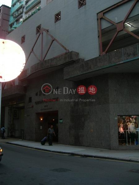 祥達中心 (Cheung Tat Centre) 柴灣 搵地(OneDay)(2)
