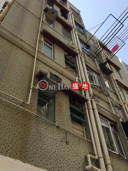 太明樓 (Tai Ming Building) 蘇豪區|搵地(OneDay)(2)