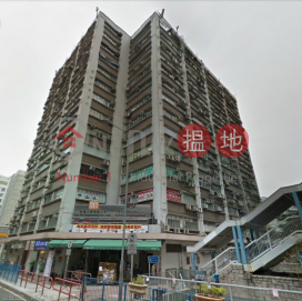 New City Centre,Kwun Tong, Kowloon