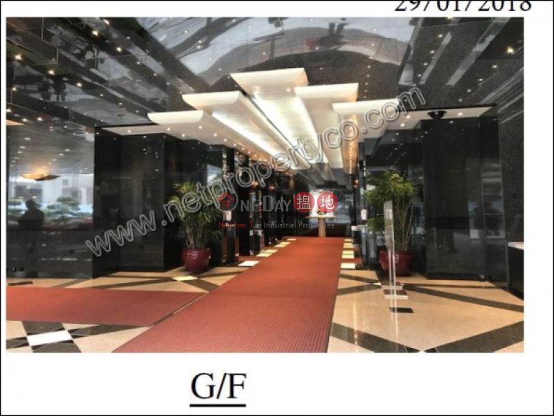 Property Search Hong Kong   OneDay   Office / Commercial Property Rental Listings Prime Office for Lease