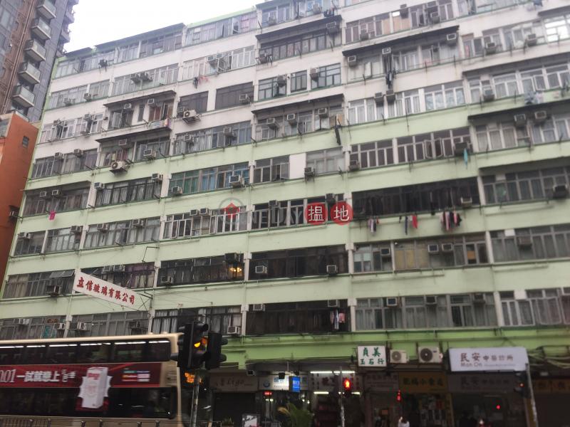 漆馬大廈 (Chat Ma Mansion) 土瓜灣|搵地(OneDay)(3)