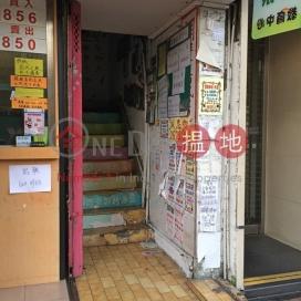 San Fung Avenue 53,Sheung Shui, New Territories