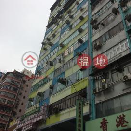 Tsang Cheung House,Yau Ma Tei, Kowloon