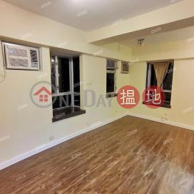 Windsor Court | Low Floor Flat for Sale|Western DistrictWindsor Court(Windsor Court)Sales Listings (XGGD690500074)_0