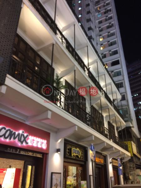 7 Mallory Street (7 Mallory Street) Wan Chai|搵地(OneDay)(1)