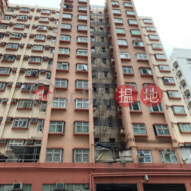 Block 4 Sun Shing Centre,To Kwa Wan, Kowloon