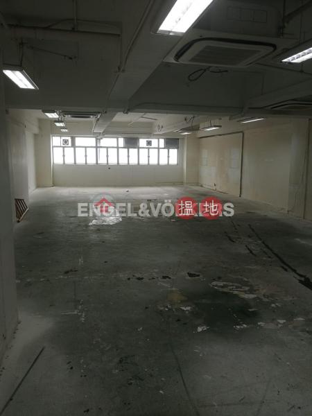 HK$ 24,912/ 月|新英工業中心-南區|田灣開放式筍盤出租|住宅單位