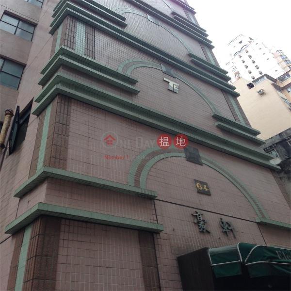 Elegance Tower (Elegance Tower) Happy Valley|搵地(OneDay)(2)