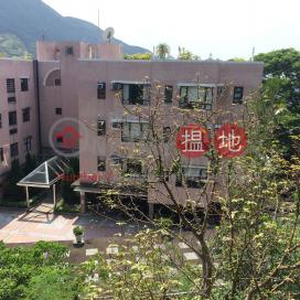 怡禮苑,壽臣山, 香港島