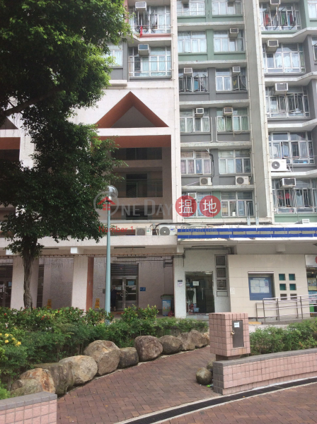 Shui Fai House Block 8 - Tin Shui (II) Estate (Shui Fai House Block 8 - Tin Shui (II) Estate) Tin Shui Wai|搵地(OneDay)(3)
